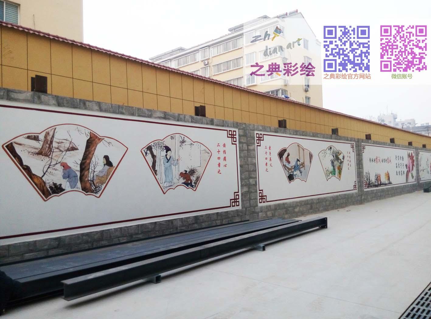 贵州文化墙墙体彩绘_农村文化墙案例-之典彩绘官方网站